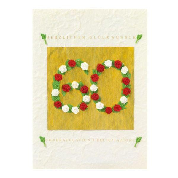 """Jubiläumskarte """"60 - Herzlichen Glückwunsch"""" mit Blumen"""