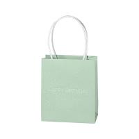 """Kleine Geschenktüte """"Happy Birthday"""""""