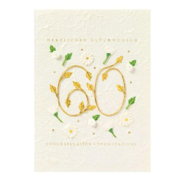 """Jubiläumskarte """"60 - Herzlichen Glückwunsch"""" gold"""