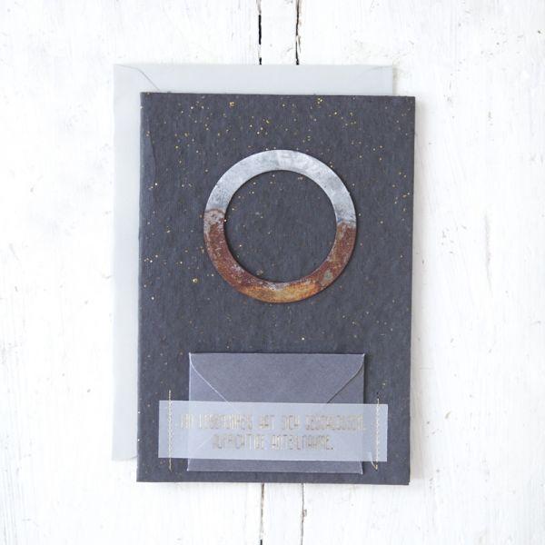 """Trauerkarte """"Lebenskreis"""""""