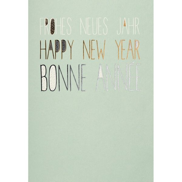 "Happy New Year Karte ""Himmelblau"""