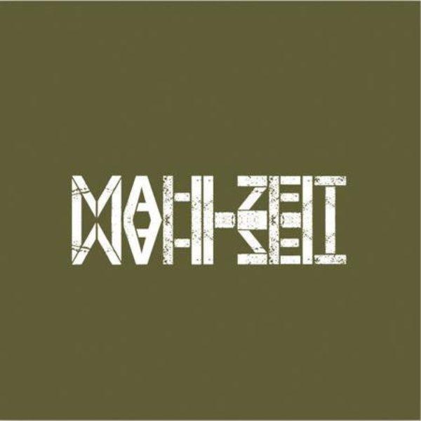 """Serviettenkollektion """"Mahlzeit"""""""